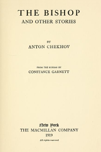 The Bishop and Other Stories (The Tales of Chekhov Volume VII)