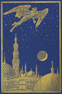 The Arabian Nights Entertainments - Andrew Lang