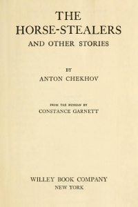 The Horse-stealers and Other Stories ( The Tales of Chekhov Volume X)