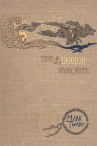 The £1000000 bank-note - Mark Twain